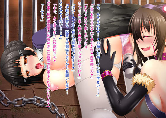 【艦これ】重巡の艦娘達が捕まって悪墜ちさせられちゃってるようですwwww