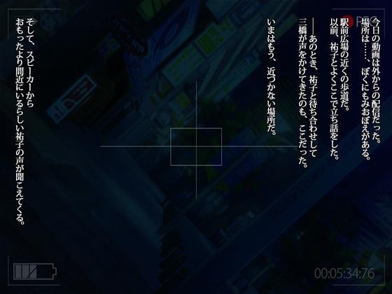 54203214_p2_master1200