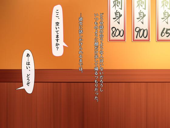 【エロ画像】 清楚(魔性)な後輩女子大生!! サークルの歓迎会で隅に座っていたら話しかけられて・・・(サンプル77枚)