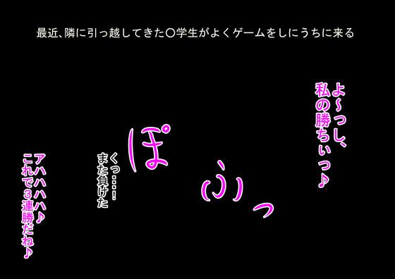 52651340_p1_master1200