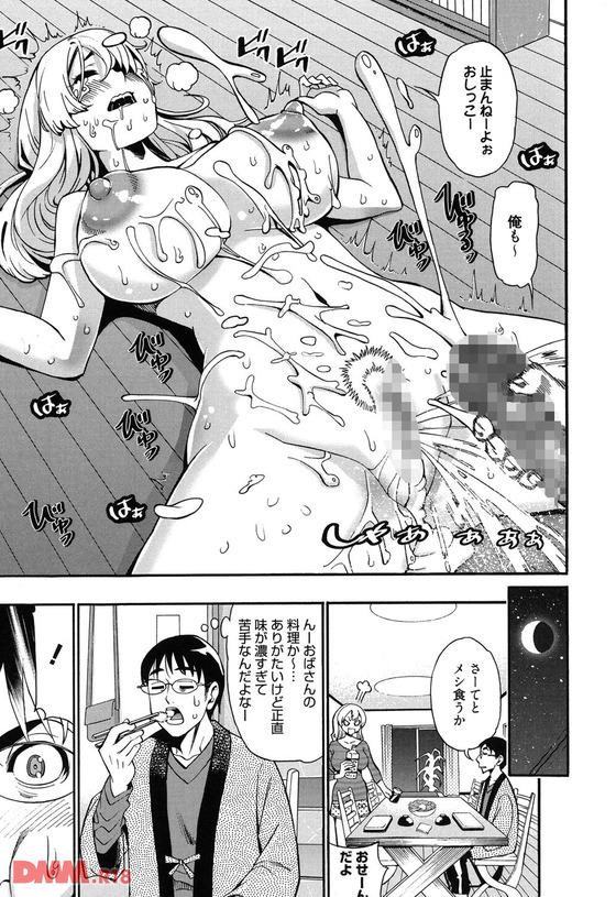 【エロ漫画】純情ヤンキー娘 × 無神経ガリ勉男!! 生意気なクセに好きな男の受験勉強のための夜食つくってくれる世話焼きカワイイwww