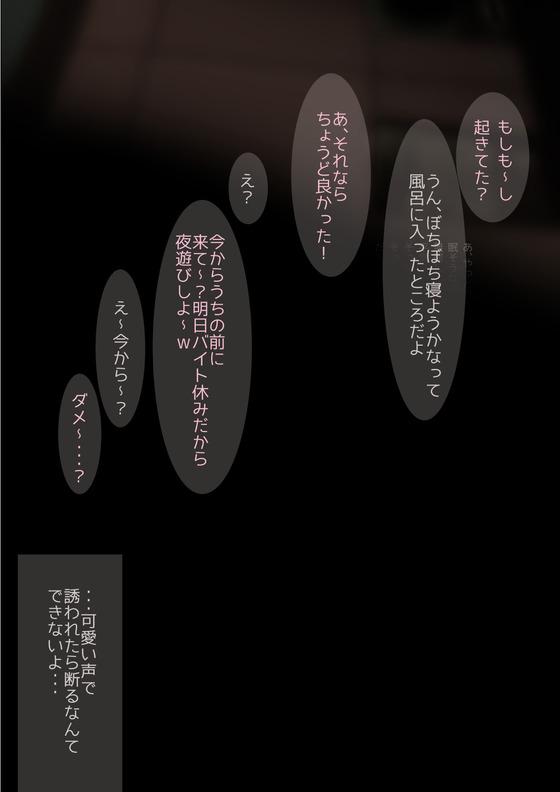 55055763_p6_master1200
