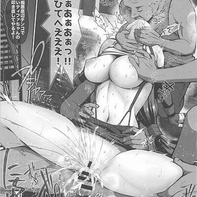 【エロ画像】 格闘娘メス堕ち調教!! 喧嘩自慢で調子にのってる格闘娘がズタボロ自信喪失調教されちゃうwww(サンプル45枚)