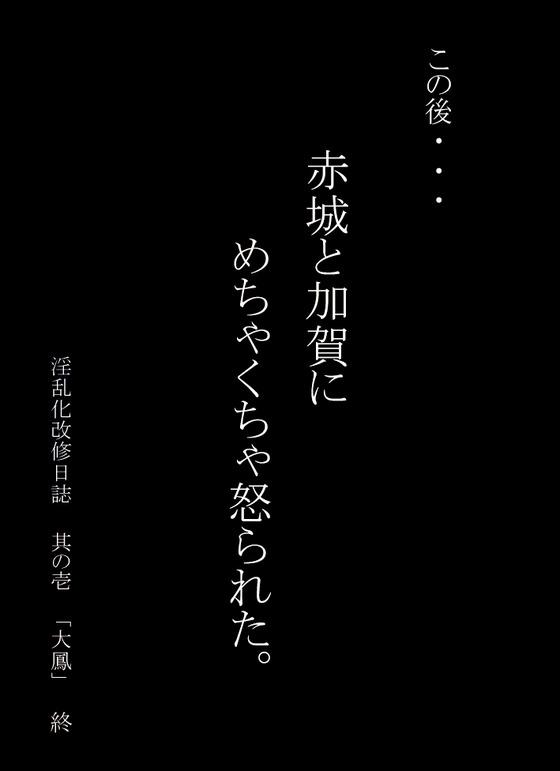 52899885_p38_master1200