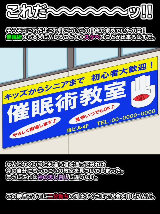 75312884_p11_master1200