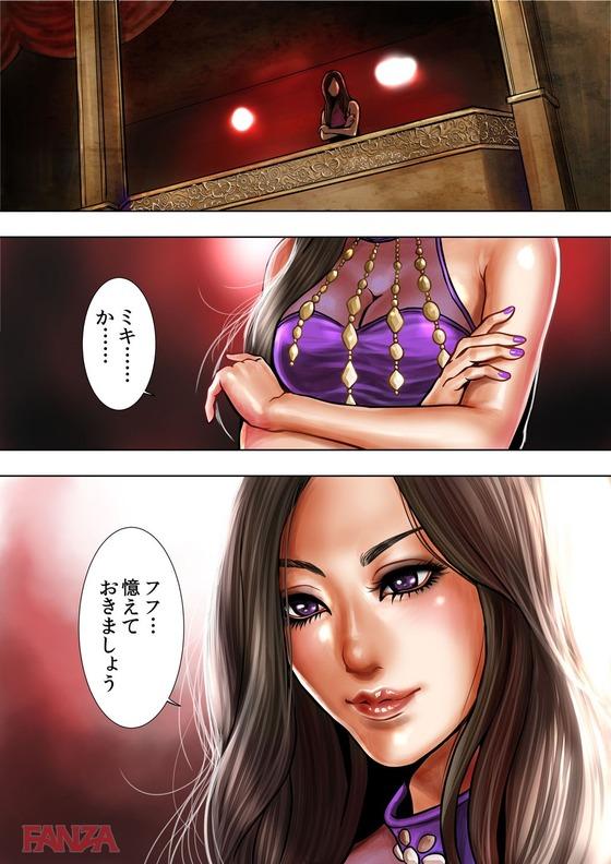 【エロ漫画】 セクハラエロ面接!! ダンサー志望で劇場の面接を受けた結果www