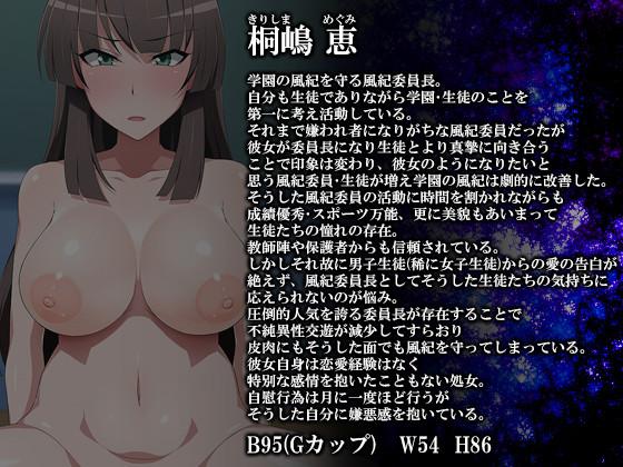 65188883_p2_master1200