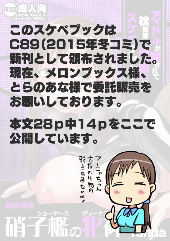 55508357_p1_master1200
