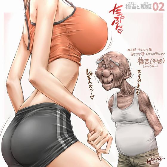キモ爺の執拗なセクハラ攻撃!! タンクトップ姿のスポーティ美女が爺に強引に犯されて快楽堕ちwww