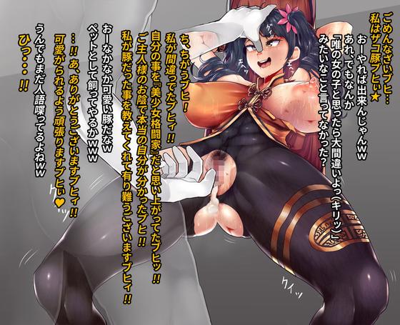 【鉄拳】シャオユウ「そこのアナタ!待ちなさい!(キリッ」→ ボッコボコにリョナられた結果www