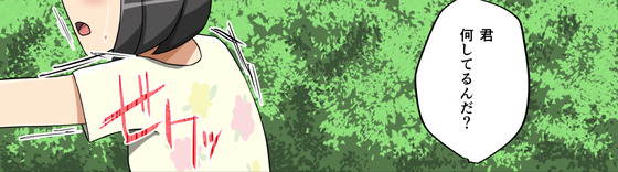 【ポケモンSM】マオ・リーリエ・スイレンの青姦動画をみてしまったミヅキwww