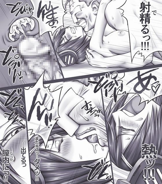 【艦これ】中年提督 vs 天龍www 無防備に寝ている天龍にセクハラレイプで連続絶頂させたったwww
