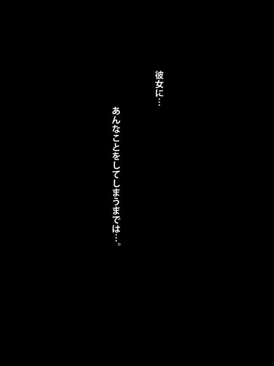 74725782_p10_master1200