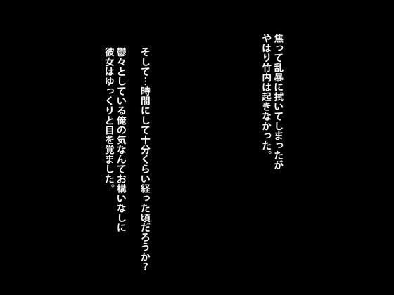 74742221_p13_master1200