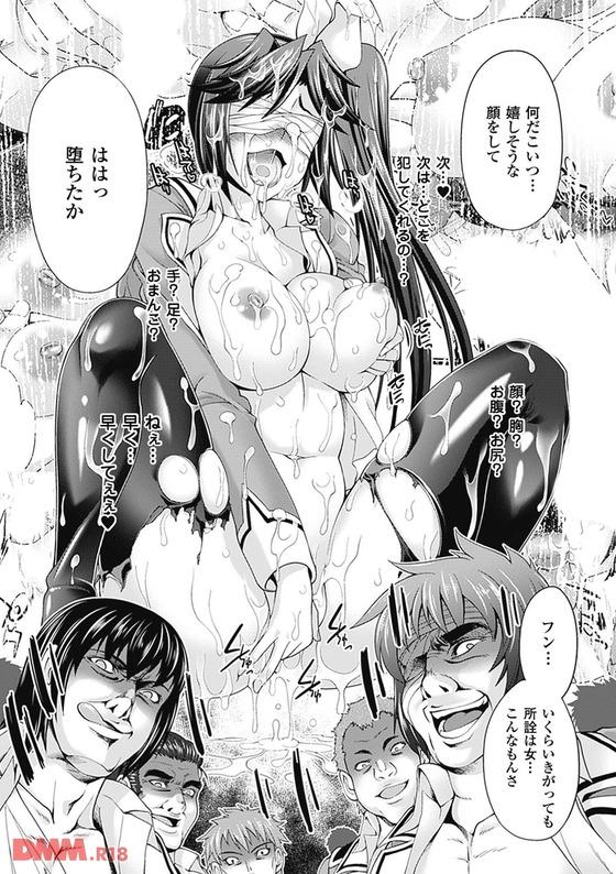 【エロ漫画】 クズ女軍人をお仕置き輪姦レイプ!! 保身のために見殺しにされた部下達の復讐www