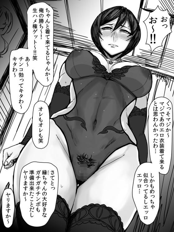 【アレグロ】セフレ妻ゆかり007