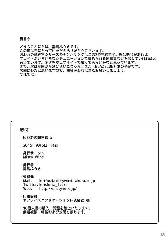 52392658_p28_master1200
