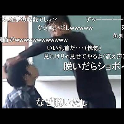 【東方】 十六夜咲夜を監禁調教!! 反抗的な表情がアヘ顔になるまでレイプwww