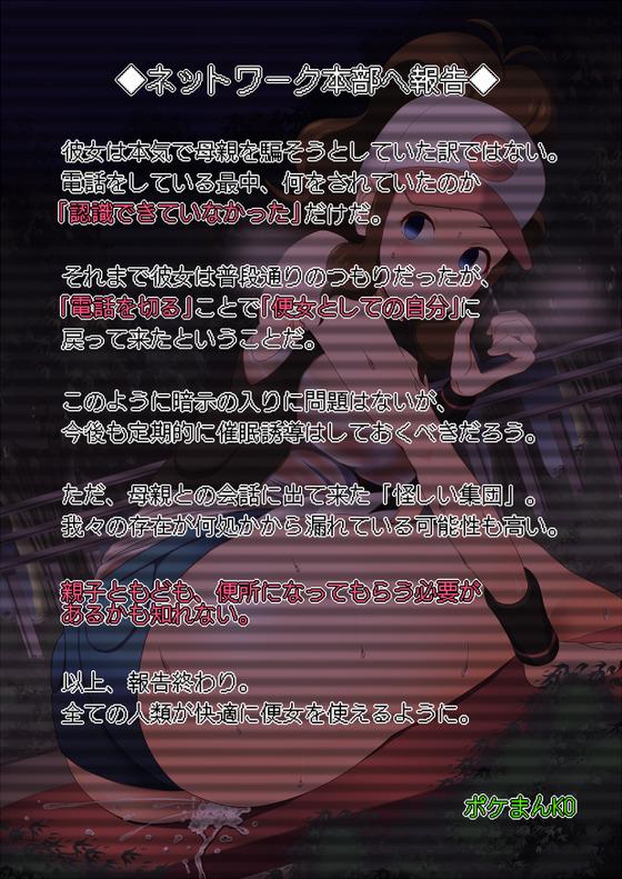 58083894_p5_master1200