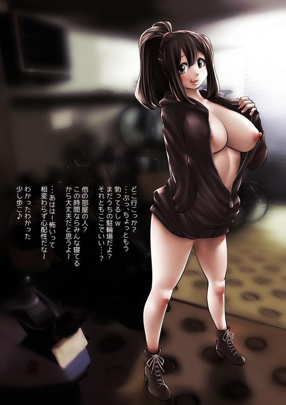 【双龍】露出ヒロインまとめ013