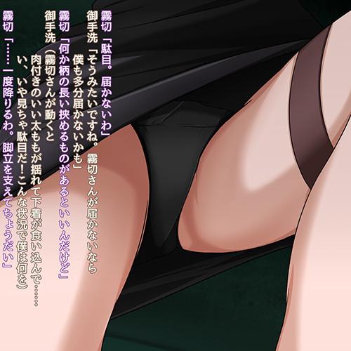 【ダンガンロンパ】クールな霧切響子さんにセクハラしまくってる画像www