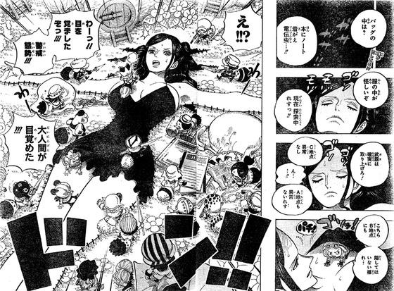 ワンピース ニコ・ロビン 小人シーン012