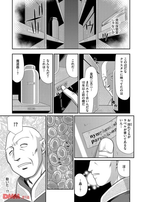 b170akoko00896-0010