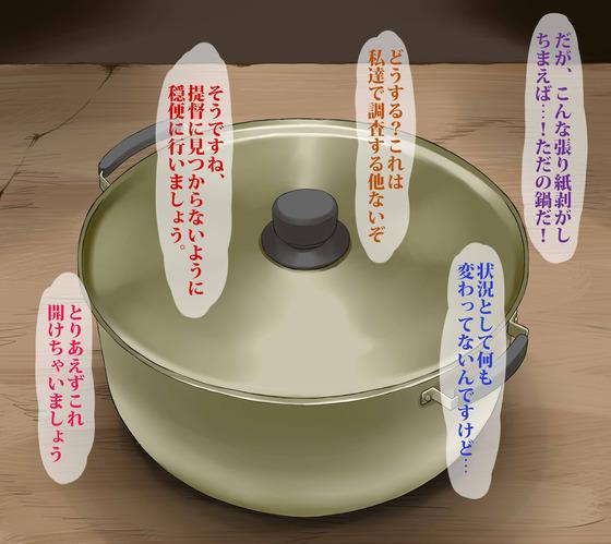 【6Q】長門さん002