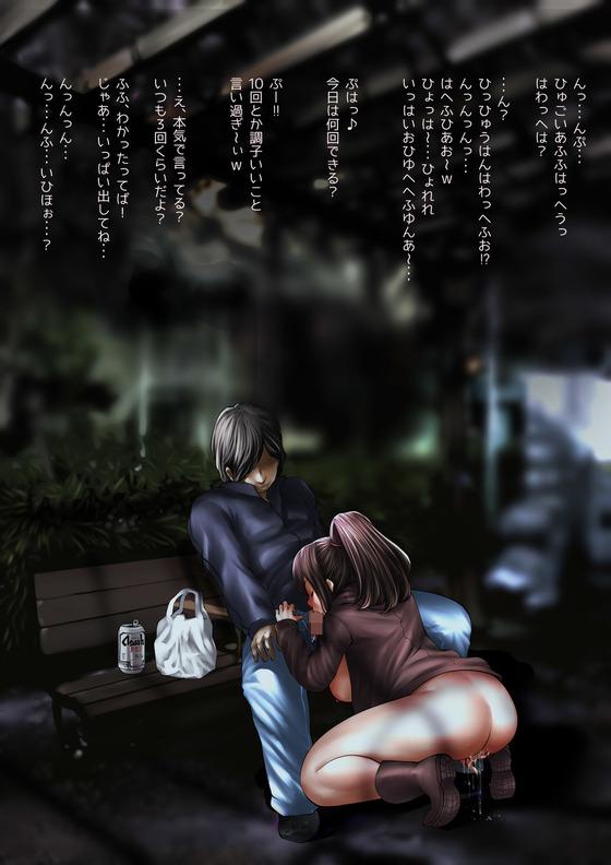 【双龍】露出ヒロインまとめ017