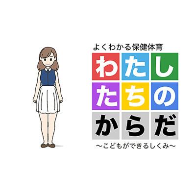 【咲-Saki-】白糸台ヒロインが乱交パーティーな画像wwwwww