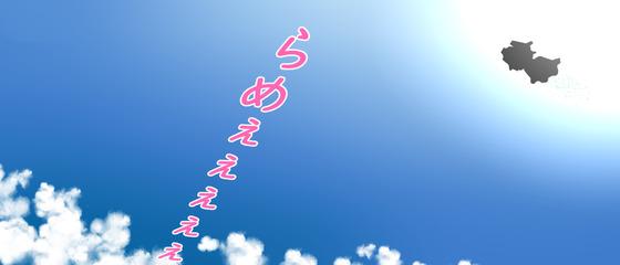 68613473_p9_master1200