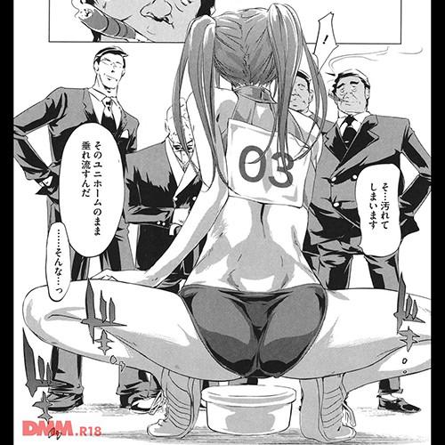 【エロ漫画】 陸上美少女にセクハラドーピング検査!! キモオヤジ達の快楽責めに敗北www
