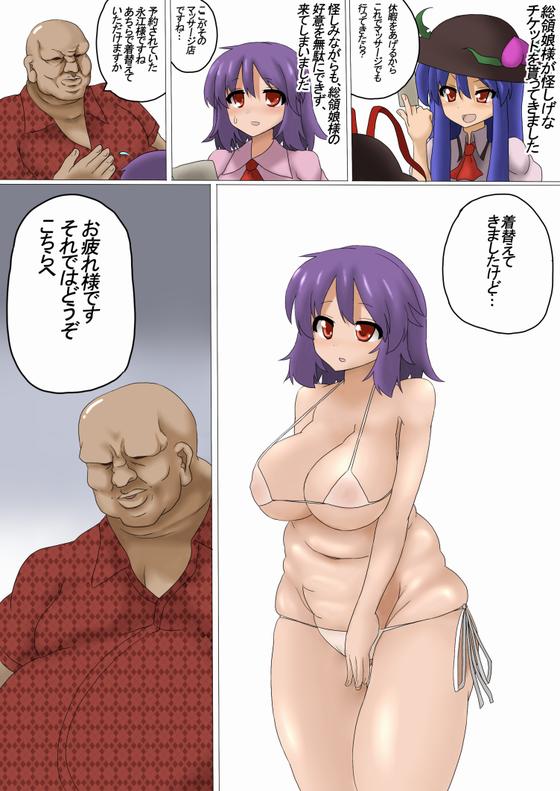 kimootoko001