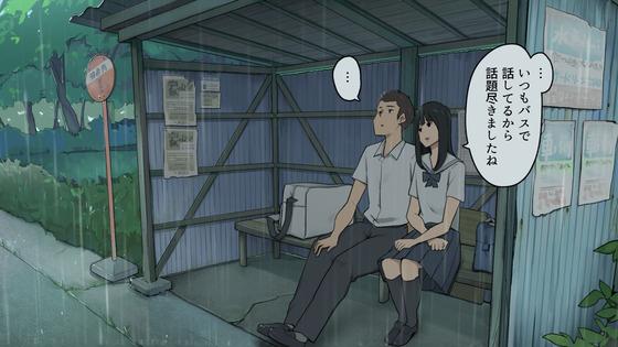 【エロ画像】 後輩女子のカワイイ罠!! 田舎のバス停で仲の良い後輩女子と雨宿りした結果www