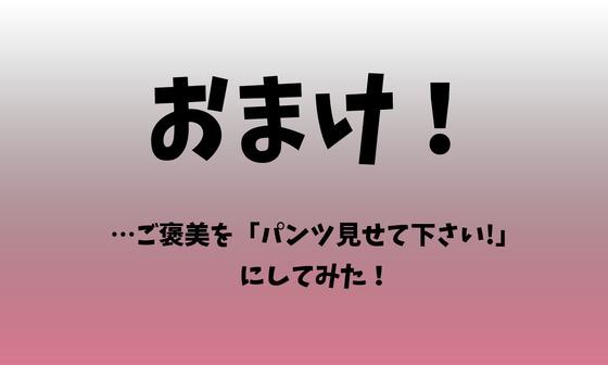 65929301_p18_master1200
