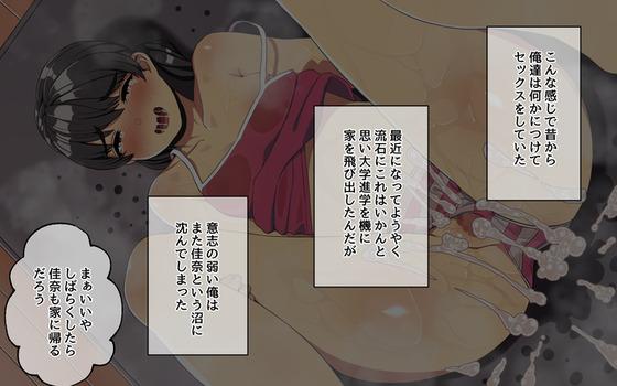62518219_p31_master1200