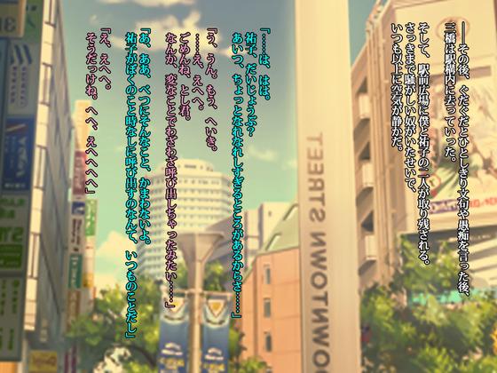 53792104_p25_master1200