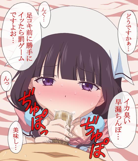 ドM大歓喜33015