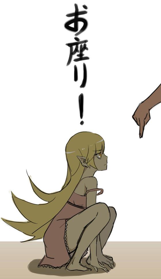 【As109】忍野忍レイプまとめ019