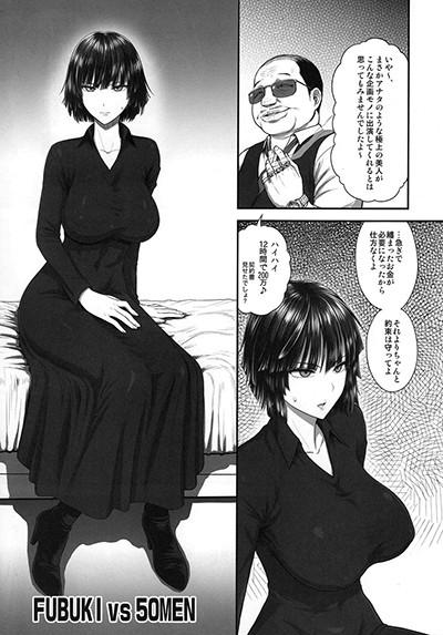 【☆足フェチ注意☆】エロい足でにゅぽにゅぽされちゃうのぉおおお!!!