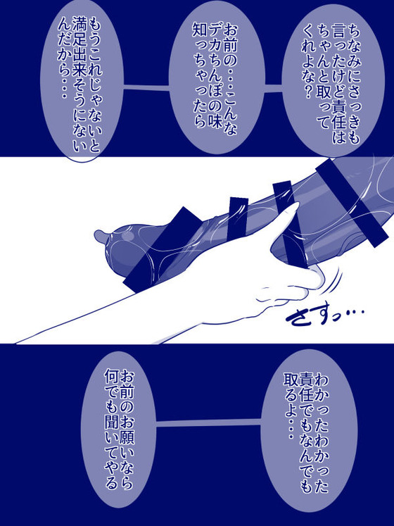 69509279_p12_master1200