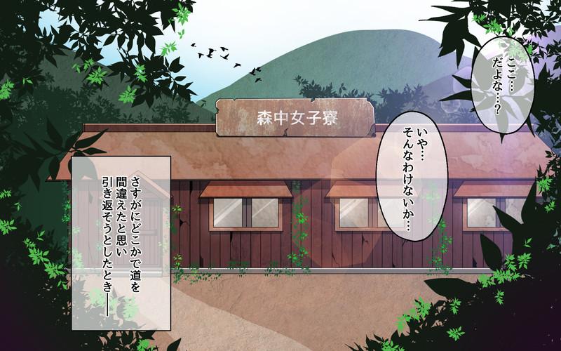関西の田舎で現役J○を抱ける!?噂の風俗店に直撃してみたwww(二次エロ画像サンプル64枚)