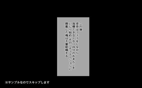 62518219_p47_master1200