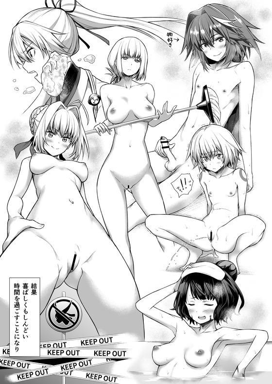 【FGO】 裸のマシュで理性崩壊!! サーヴァントとの湯浴み交流会で生殺しで焦らされ続けた結果www