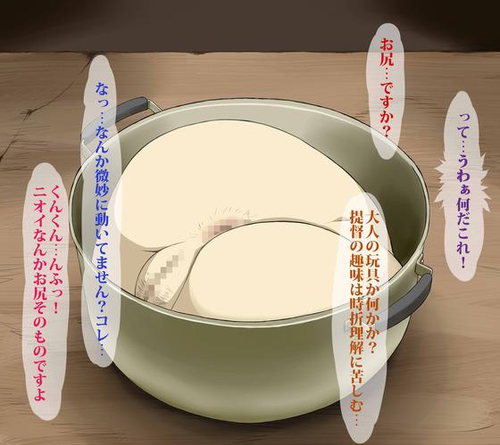 【6Q】長門さん004