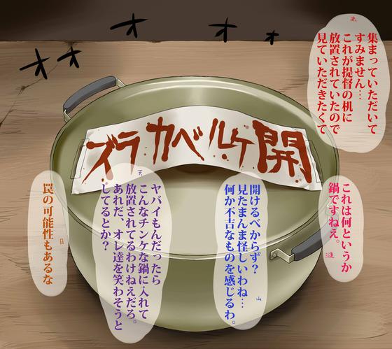 【6Q】長門さん001