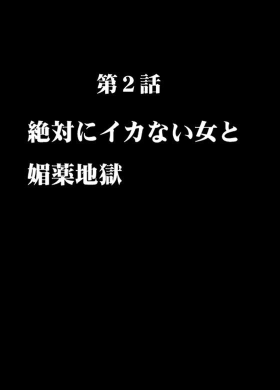 61346443_p5_master1200