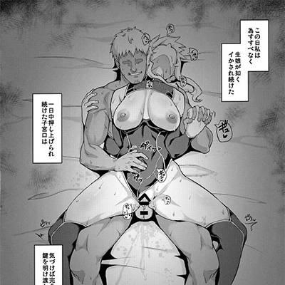 【エロ漫画】 ショタに深刻な性癖エラー!! ショタ喰いお姉さんにおいしく頂かれてしまった結果www