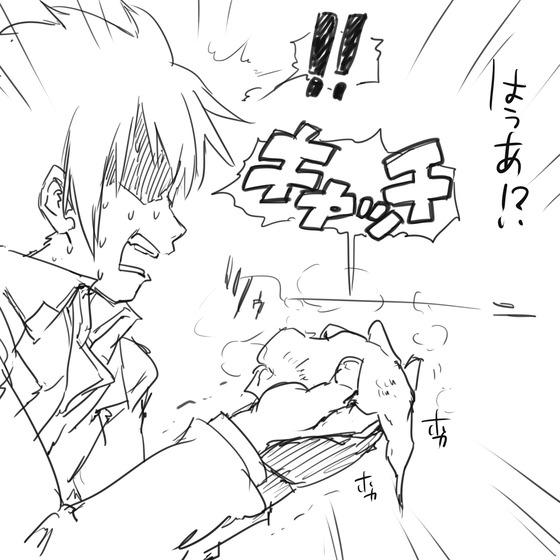【ハイスクールD×D】塔城小猫ちゃんが触手に捕まりアナル責めされすぎた結果www(※スカ注意)