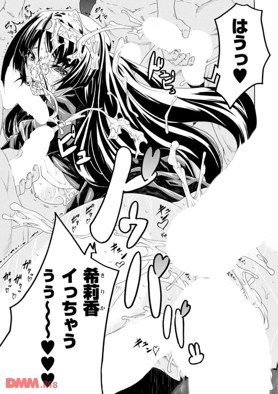 【エロ漫画】 罠に嵌められた女番長!! マッチョのムキムキチンポの素晴らしさを教え込まれちゃうようですwww